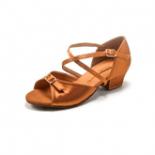 Детская обувь для танцев - Tanec.by